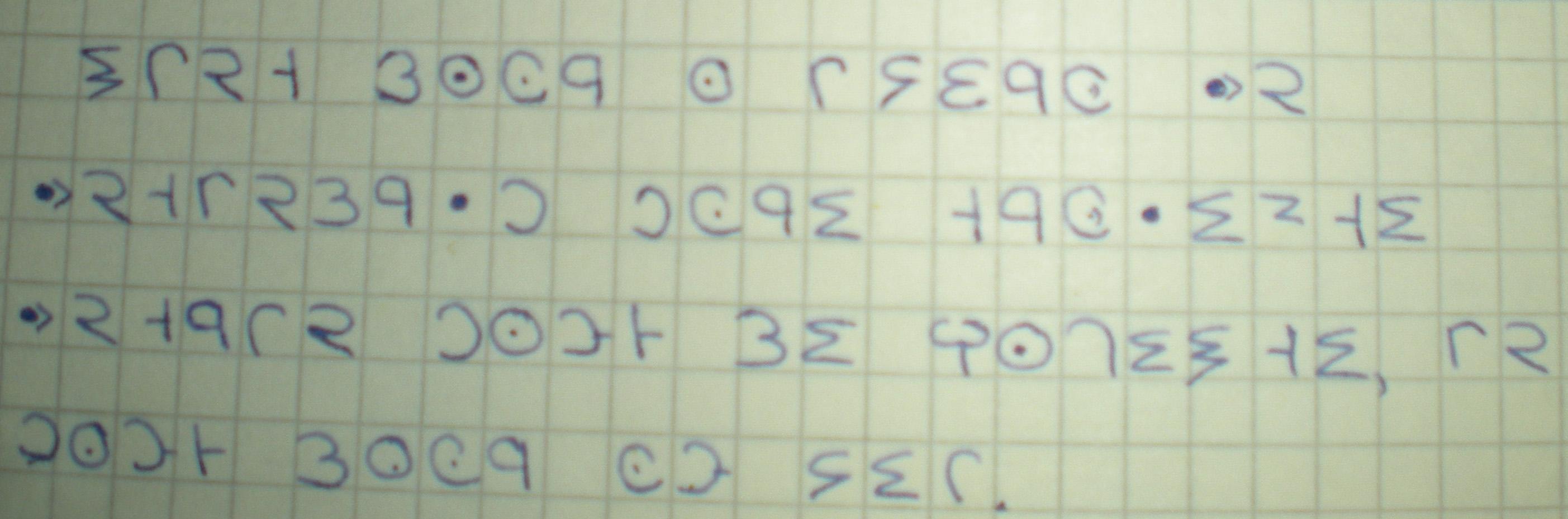 Exemplul III